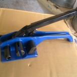 Napinacz do tasm poliestrowych powyzej 19mm H40